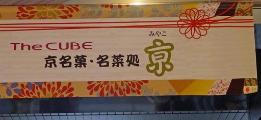 181228_miyako1.jpg