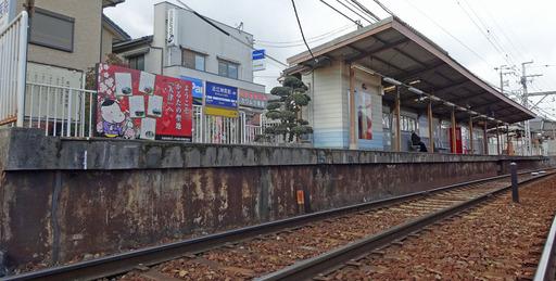 181228_station.jpg