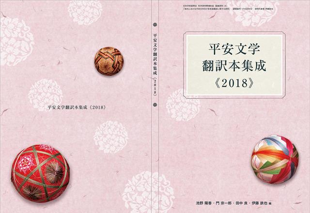 190126_book.jpg