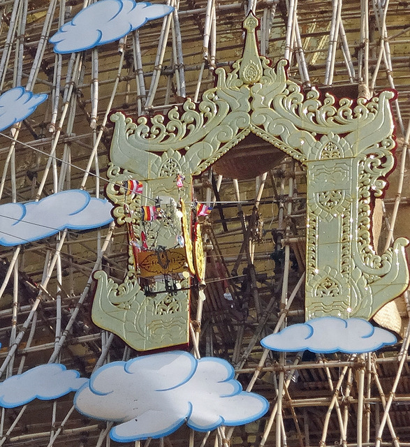 190202_pagoda4.jpg