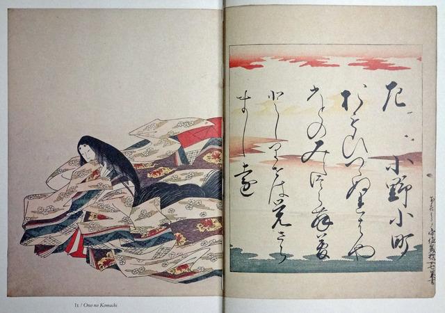 190209_komati-org.jpg