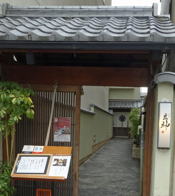 190215_tategami1.jpg