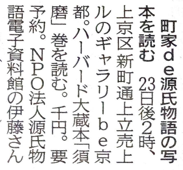 190220_be-kyoto.jpg