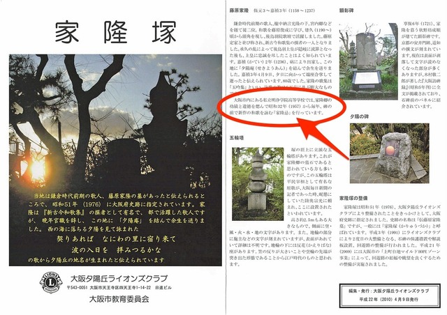 190222_karyuzuka.jpg