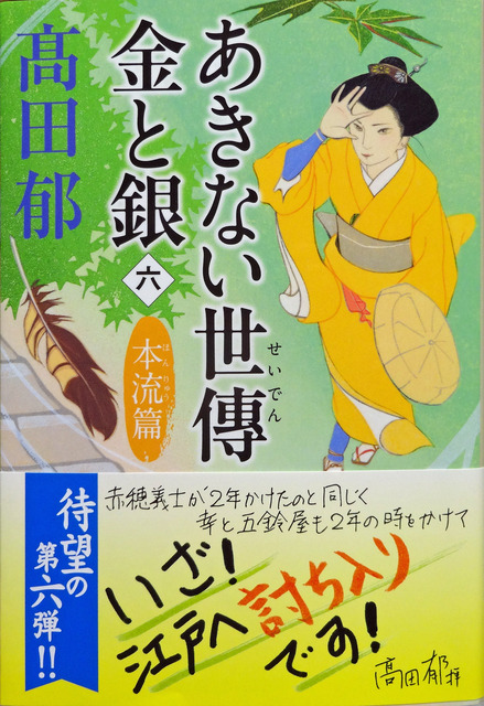 190226_takada6.jpg