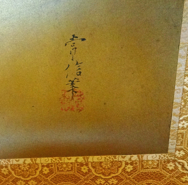 190303_tunenobu.jpg