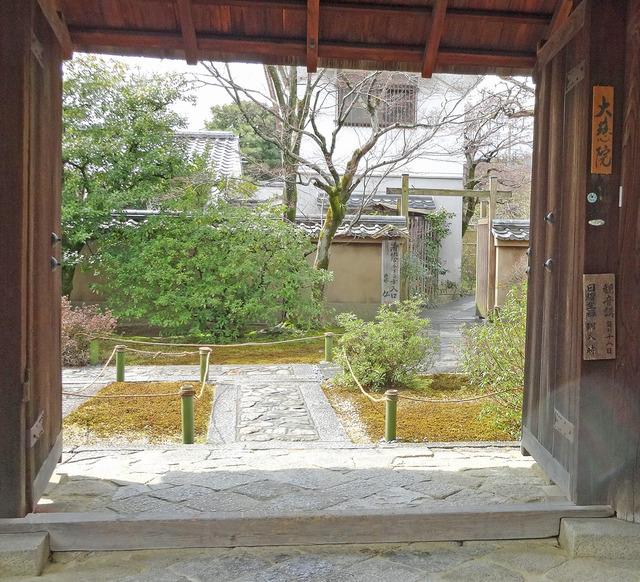 190318_daijiin1.jpg