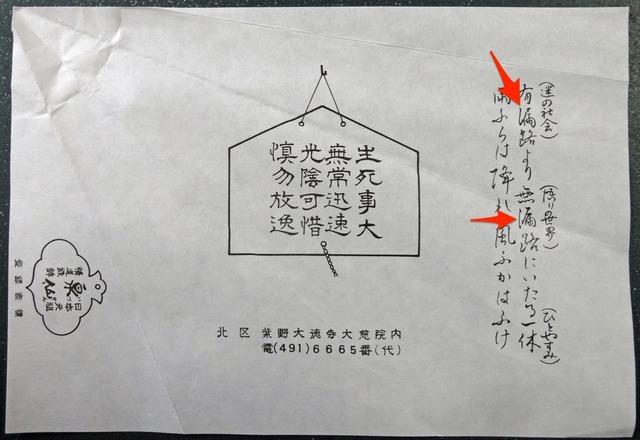 190318_izusen3.jpg