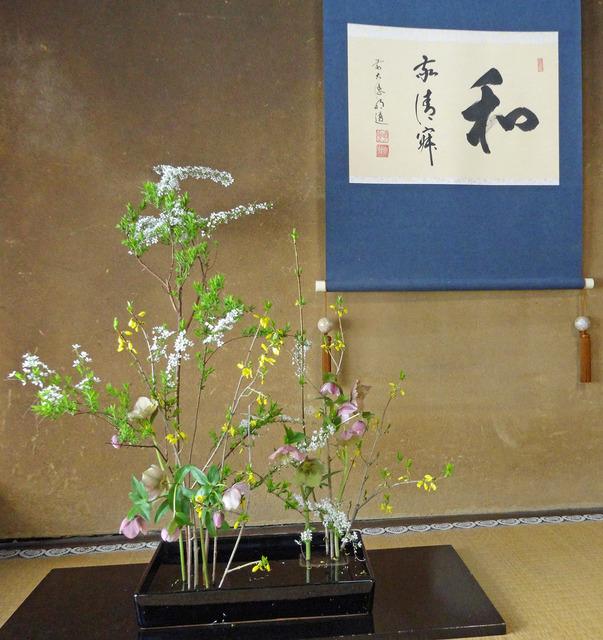 190323_be-kyoto.jpg