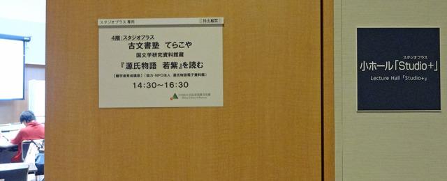 190406_keiji2.jpg