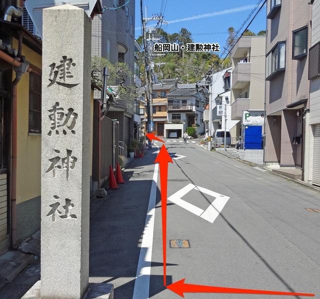 190413_kenkun2.jpg