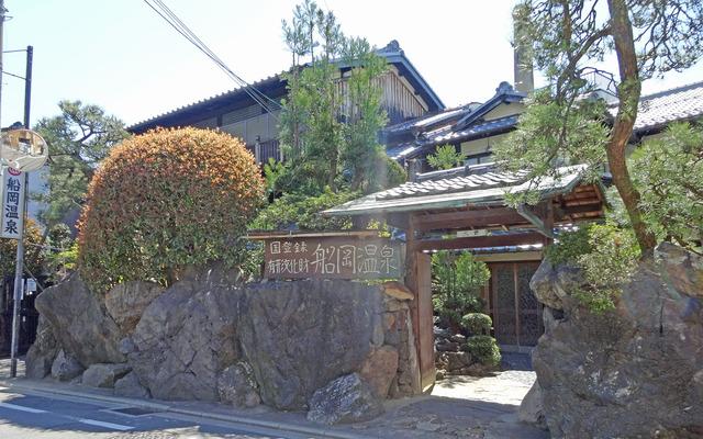 190413_onsen.jpg
