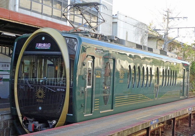 190420_train1.jpg