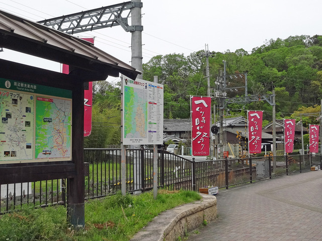 190428_matsuri.jpg