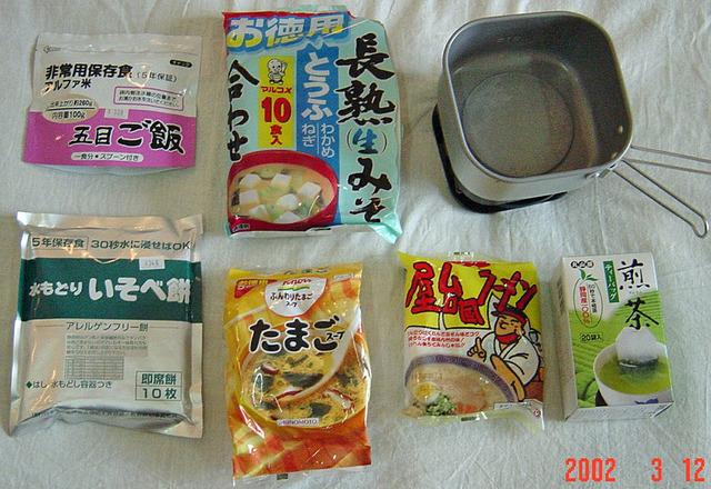 190430_foods.jpg