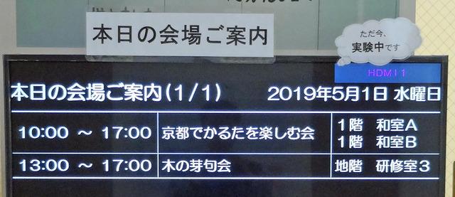 190501_kanban.jpg