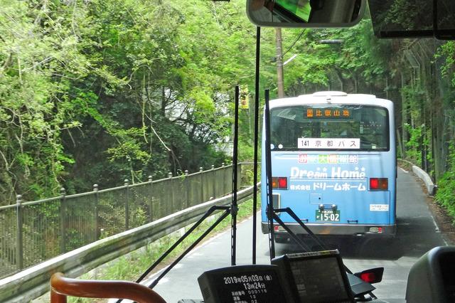 190503_bus2.jpg