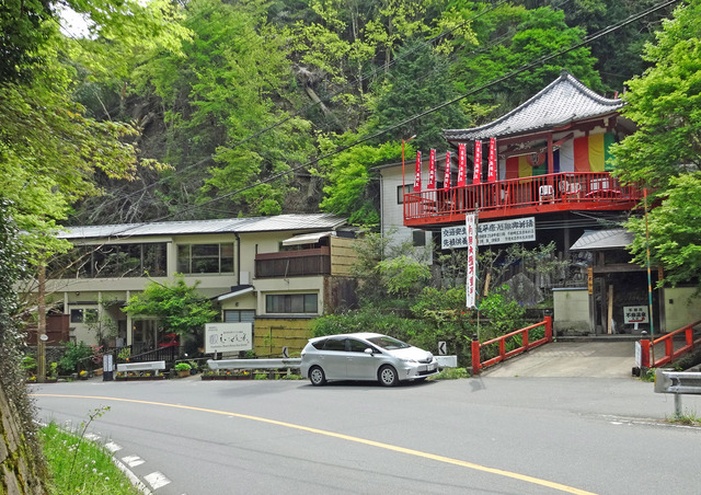 190503_fudou.jpg