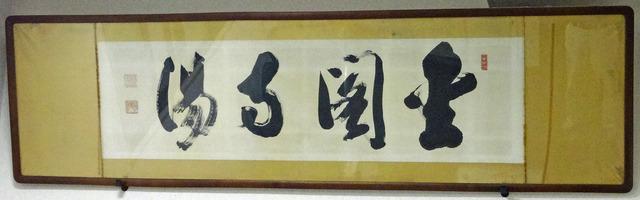 190503_gaku.jpg