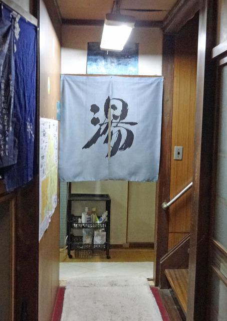 190505_fudo4.jpg