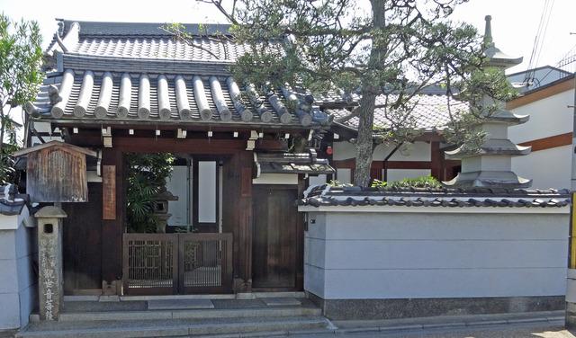 190513_horsyouji1.jpg