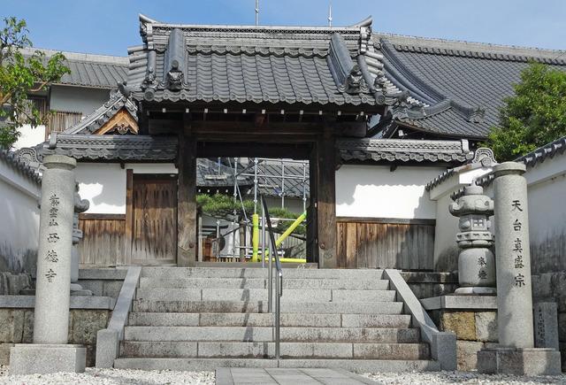 190517_saitoku1.jpg