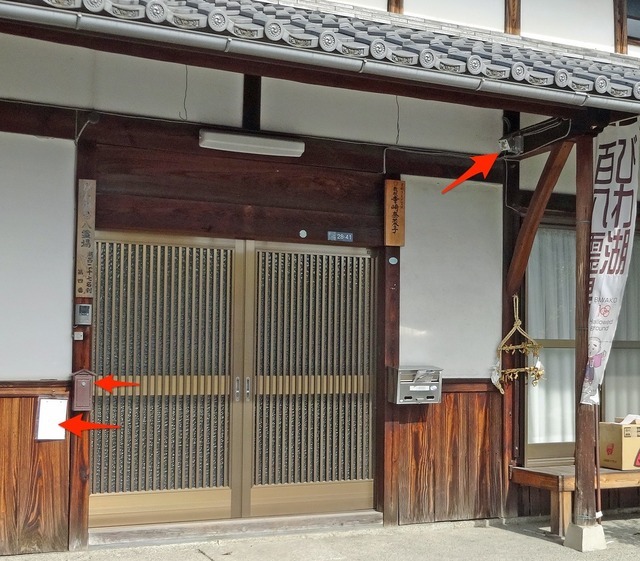 190517_saitoku3.jpg