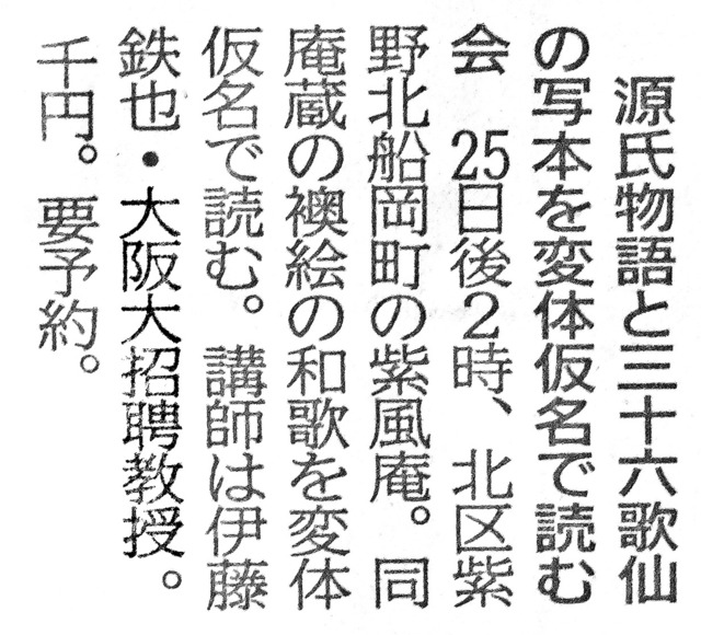 190522_sifuan.jpg
