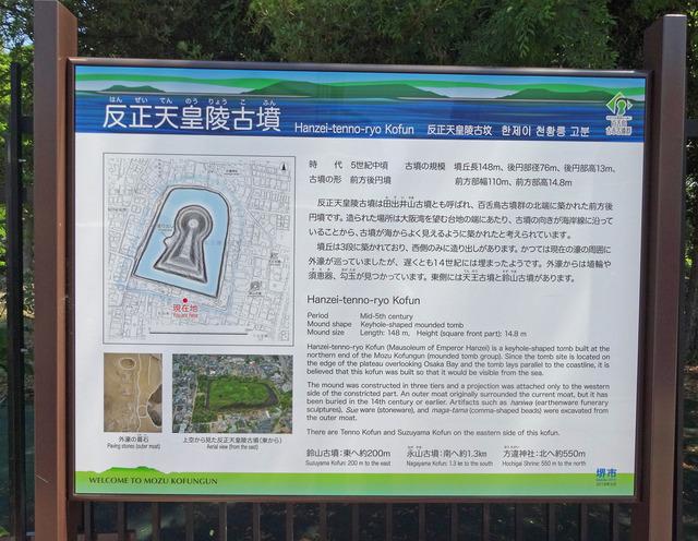 190523_hanzei2.jpg