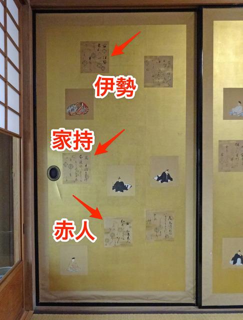 190525_ise-yakamoti-akahito.jpg