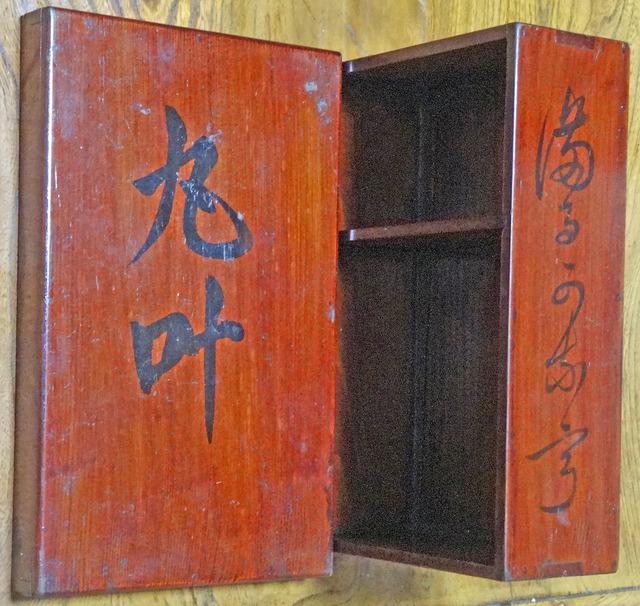 190526_marukanou.jpg