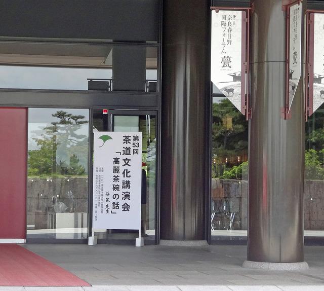 190609_entrance.jpg