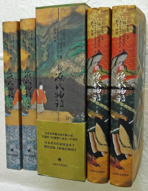 190612_tanabe.jpg