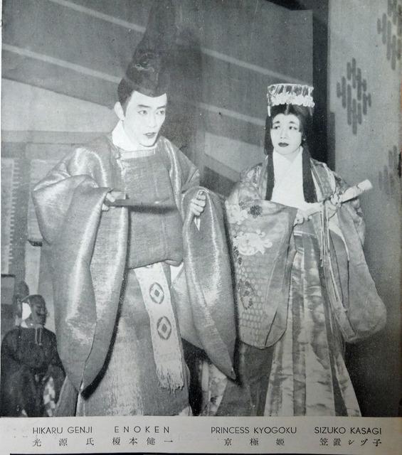 190619_enoken.jpg