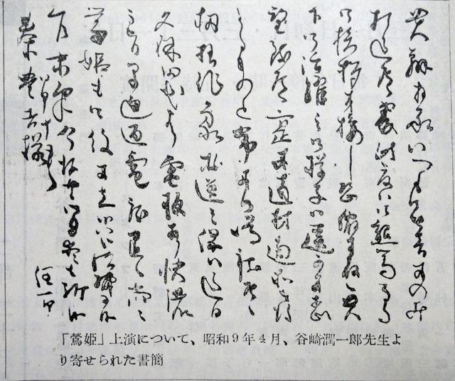 190619_tanizaki.jpg