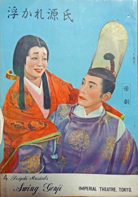 190619_ukare-G.jpg