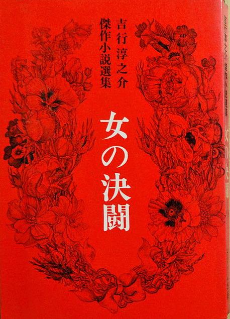 190622_onna2.jpg
