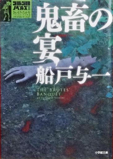 190704_kitiku.jpg