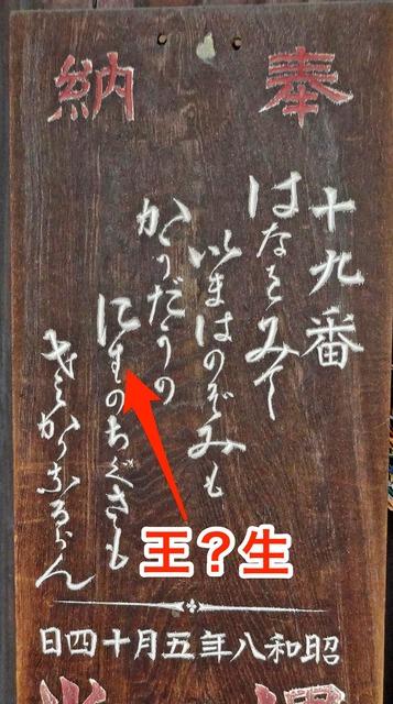 190707_kana-wa.jpg