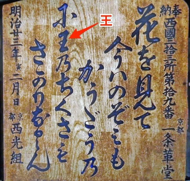 190707_kana-wa0.jpg
