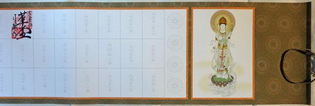 190707_makimono-19.jpg