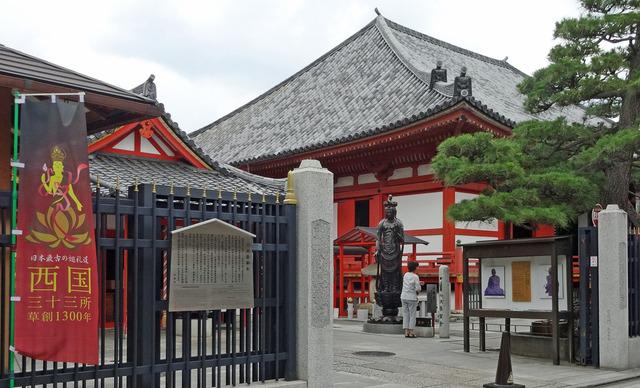 190708_rokuhara2.jpg