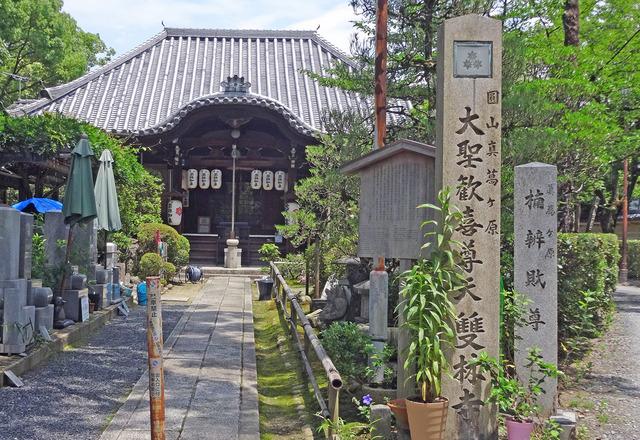 190708_sourinji1.jpg