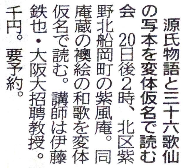 190717_matikado.jpg