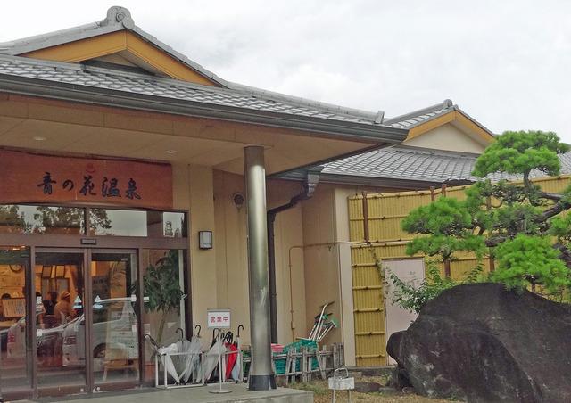 190721_onsen2.jpg