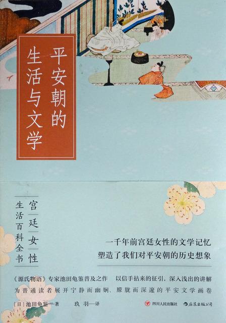 190724_kikan-china.jpg