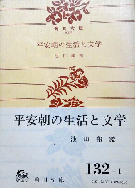 190724_kikan-kadokawa.jpg