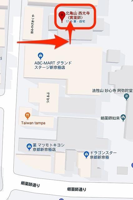 190816_map-tora.jpg