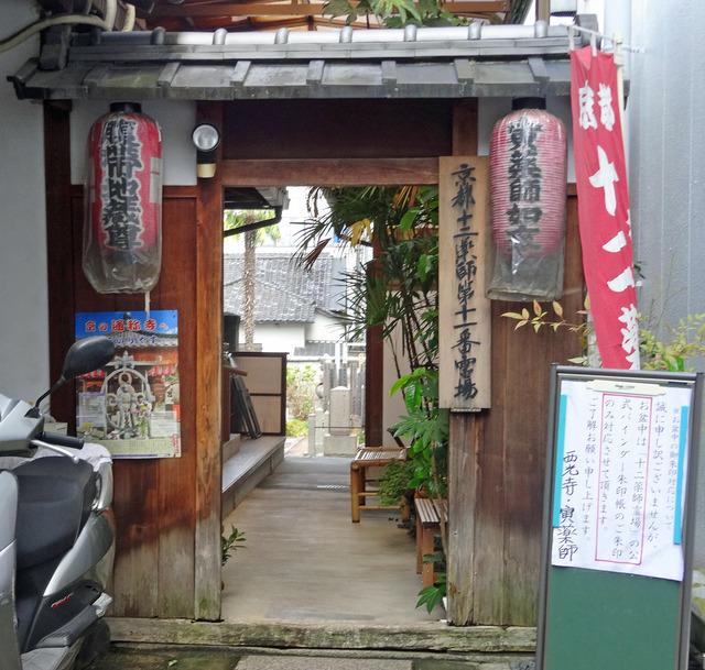 190816_saikoji3.jpg