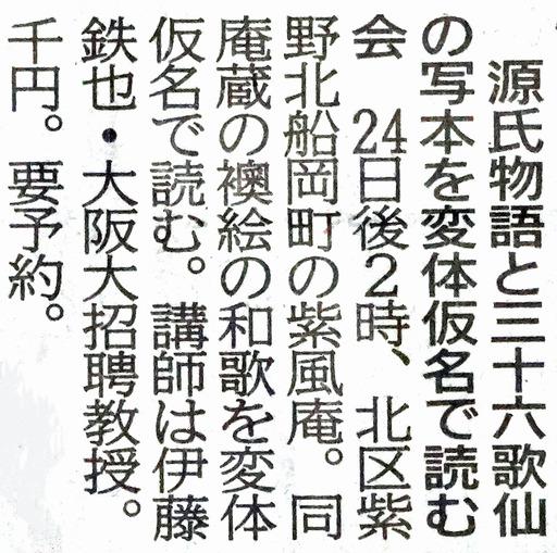 190821_sifu-G.jpg